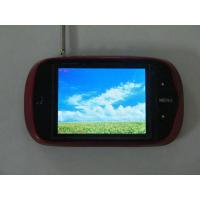 Buy cheap YuQi new 2.8 inch TV PMP player from wholesalers