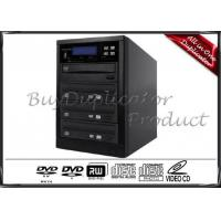 CD / DVD Duplicator
