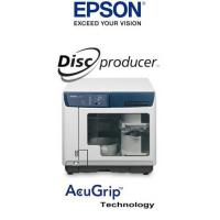 Buy cheap Duplicators from wholesalers