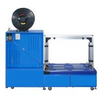 XL-102B Fully Automatic Low-table Strapping Machine Manufactures