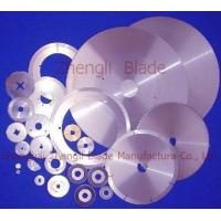 Textile industry blade Manufactures