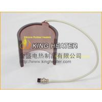 Silicone Rubber Heaters with S… Manufactures