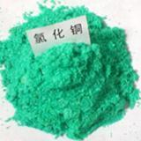 Copper(II)Chloride Dihydrate Manufactures