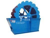 Quality China Sand Washer for sale