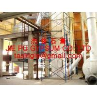 Buy cheap Desulfurized Gypsum (FGD) Production Line from wholesalers