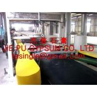 Buy cheap Gypsum Wallboard Production Line from wholesalers