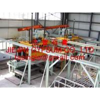 Buy cheap Gypsum Block Production Line from wholesalers