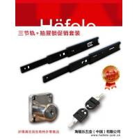 Buy cheap English BB Runner + Furniture Lock Promotion for Hfele shops from wholesalers