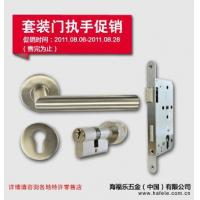 Buy cheap English Lever handle sets Promotion for Hfele shops from wholesalers