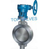 Quality Eccentric Process Valve for sale