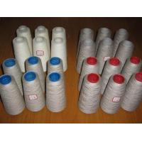 linen series yarn Manufactures
