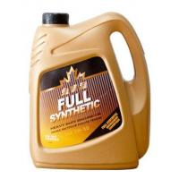 China SM 5W50 fully synthetic engine oil on sale