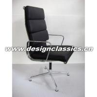Buy cheap Eames Soft Pad Group Side Chair from wholesalers