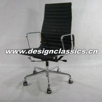 Buy cheap Eames Style Aluminum Office Chair from wholesalers