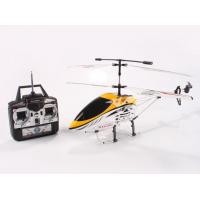 China attractive radio control helicopter on sale