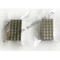 toy magnet with vacuum packing1