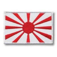 Rising Sun Patch Manufactures