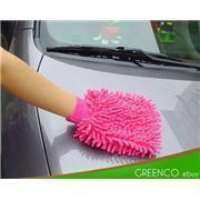 Chenille and Microfiber Cleaning Glove Manufactures