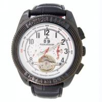 Buy cheap Jeager Watches from wholesalers