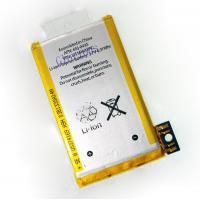 NEW GENUINE OEM REPLACEMENT BATTERY PACK FOR IPHONE 3GS Manufactures