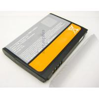 Hot Selling Long Standby Time FS1 Battery for BlackBerry Manufactures