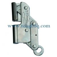 Buy cheap Safety Accessories steel rope grab AH-620 from wholesalers