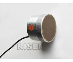 Quality RISEN-Ultrasonic sensor series Ultrsonic physical quantity sensor 1-3m for sale