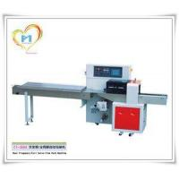 CT-250X Down Paper Automatic Flow Clean Sponge Packaging Machine Manufactures