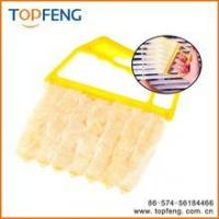 Mini-blind Cleaner/Duster Handheld With Removable/Washable Reusable Rollers Manufactures