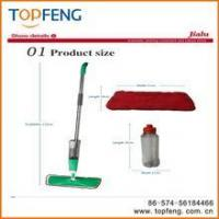 Floor Cleaner Cartridge Spray Mop/microfiber cleaning mop/microfiber spray mop Manufactures