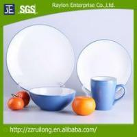China Dinner Plate+side Plate +Mugs+Bowls tableware wholesale