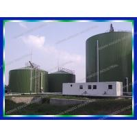 Buy cheap Complete Biogas Production Technology and Complete Set of Biogas Equipment from wholesalers