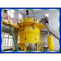 Buy cheap Product 10-100T/D Extraction Technology (Loop Type Oil Extractor) from wholesalers