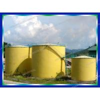 Buy cheap Cooking Oil Project Product Oil Tank Project Storage Tanks from wholesalers