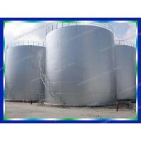 Buy cheap Cooking Oil Project Product Refined Oil Acceptance and Storage Tank from wholesalers