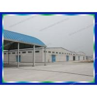 Buy cheap Product House Type Warehouse-Oil Raw Material Storage from wholesalers