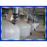 Buy cheap Product Dry Way Extracting Technology On Animal Oil from wholesalers