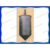Buy cheap Cooking Oil Project Product Refinery Oil Storage Tank from wholesalers