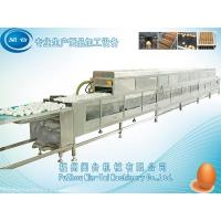 Preserved egg cleaning production line Manufactures