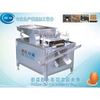 Quail egg shelling machine Manufactures