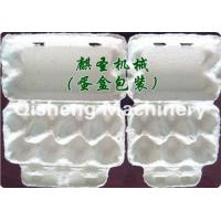 China Paper Tray Egg Box on sale