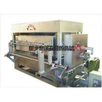 Egg Tray Machine QS-3*4 Four rotary egg tray machine Manufactures