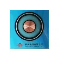 China 220kV Cross-linked Polyethylene Insulated Power Cable on sale