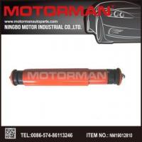 Auto Bearing SHOCK ABSORBER A2-245 450-2905006-0 FOR VOLGA Manufactures