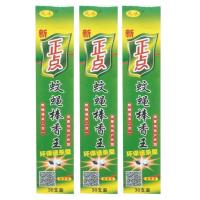 China Punctuality mosquito incense stick Wang (trespassing flavor) on sale