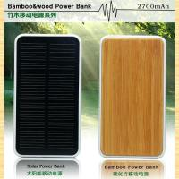 Buy cheap 2014 new wooden usb power pack Item No.: 2709 from wholesalers