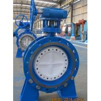 Manual Casting Triple Eccentric Butterfly Valve With API Standard Manufactures