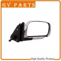 Buy cheap Car Mirror from wholesalers