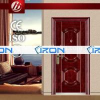 China steel door manufacturers main entrance door design on sale