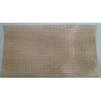Buy cheap Copper Wire Mesh Screen Diameter 0.45mm Opening 3.5mm For Decoration Industry from wholesalers
